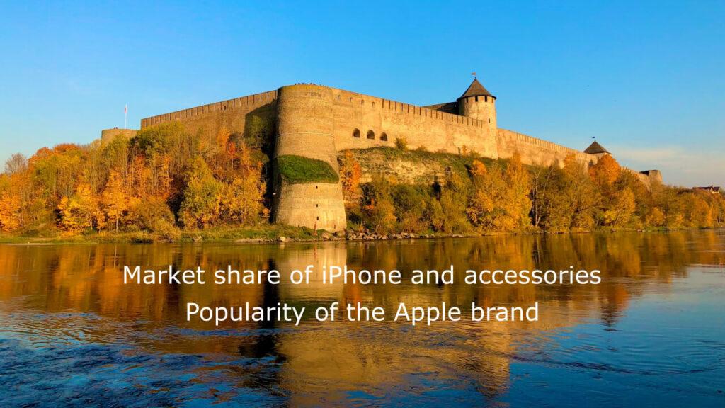 apple competitive advantage